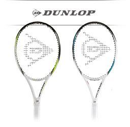Demo a Dunlop Racquet