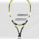 Babolat E Sense Lite Yellow/Black Tennis Racquet DEMO RENTAL