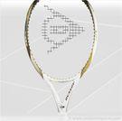 Dunlop Biomimetic S8.0 Lite Tennis Racquet