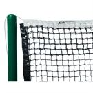 Gamma Super Tuff Vinyl Tennis Net