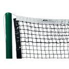 Gamma Tuff Vinyl Tennis Net