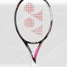 Yonex EZONE Ai Lite Pink Tennis Racquet
