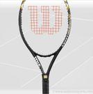 wilson-hyper-hammer-tennis-racquet