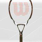 wilson-k-zero-tennis-racquet