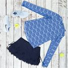 Ibkul Nike Lucky In Love Outfit 1