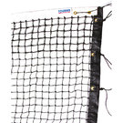 Tourna Double Braid Poly 3.0mm Tennis Net