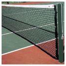 Super Pro 5000 3.6 mm Tennis Net