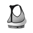 New Balance Pace Bra 2.0 - White