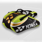 Yonex Pro Series Lime 9 Pack Tennis Bag