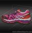 Asics Kayano 20 Womens Running Shoe