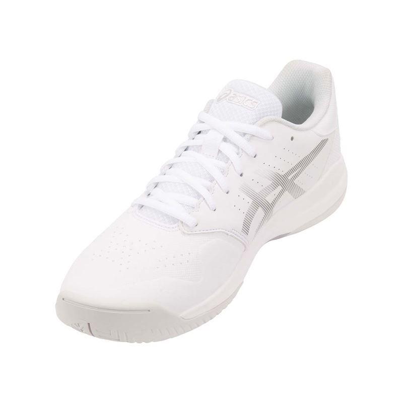 Asics Gel Game 7 WhiteSilver Men's Shoes