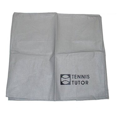 wilson-tennis-ball-machine-cover