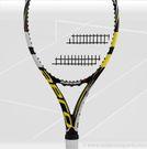 Babolat AeroPro Drive Plus Tennis Racquet