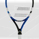 Babolat Drive Max 110 Tennis Racquet DEMO