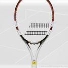 Babolat Roland Garros Drive Z Mid Tennis Racquet