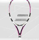 Babolat Drive Lite Black/Pink Tennis Racquet DEMO RENTAL