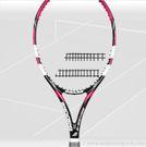Babolat E Sense Lite Black/Pink Tennis Racquet
