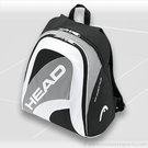Head ATP 2012 Grey Series Tennis Backpack