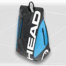 Head Tour Team Tennis Backpack