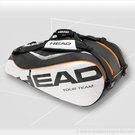 Head Tour Team White Combi Tennis Bag