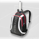 Head Elite Backpack Tennis Bag