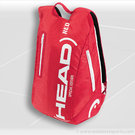 Head Red Limited Edition Tennis Backpack