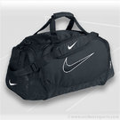 Nike Brasilia Medium Duffel Bag BA3233-067