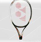 Yonex EZONE Xi 100 Lite Tennis Racquet