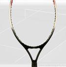 Weed Open 135 Tennis Racquet