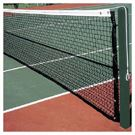 Super Pro 5000 3.6 mm Tennis Net