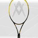 Volkl  C1-0 Pro Tennis Racquet
