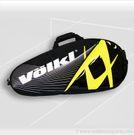 Volkl Team Pro Yellow/Black 3 Pack Tennis Bag