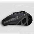 Volkl Tour Combi Bag Anthracite/Black