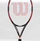 Wilson Surge BLX Tennis Racquet DEMO