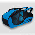 Yonex 2013 Tournament Active Turquoise 6 Pack Tennis Bag
