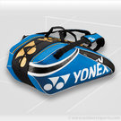 Yonex  Pro Series Blue 9 Pack Tennis Bag