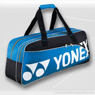 Yonex Pro Series Blue Tournament Duffel Tennis Bag