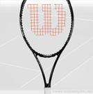 Wilson Blade 98 (16x19) Tennis Racquet