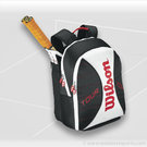 Wilson Black White Tour Tennis Backpack