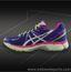 Asics GT 2000 Womens Running Shoes