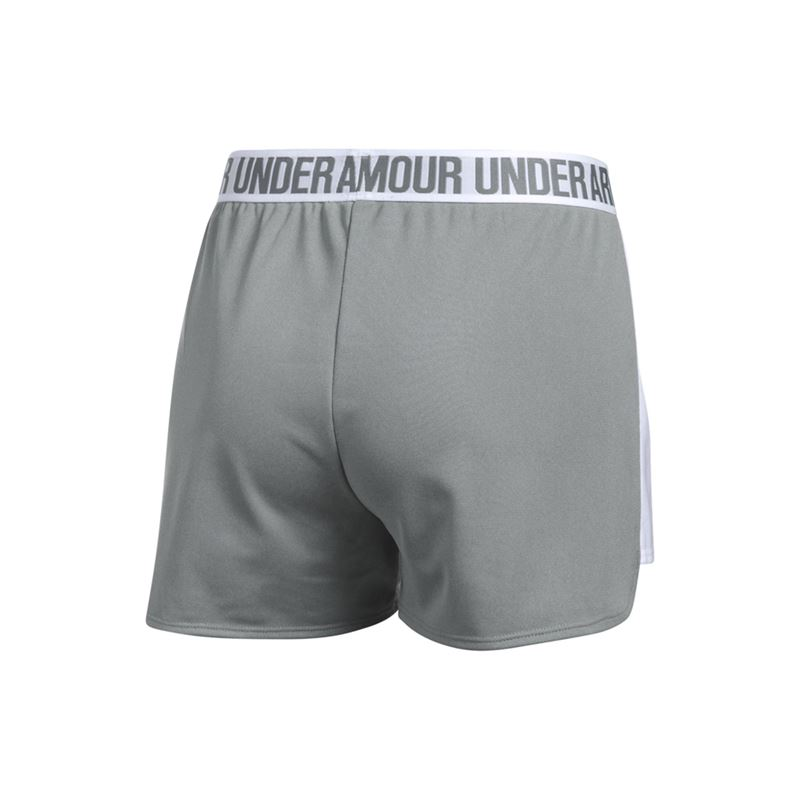 under armour shorts. under armour play up short shorts
